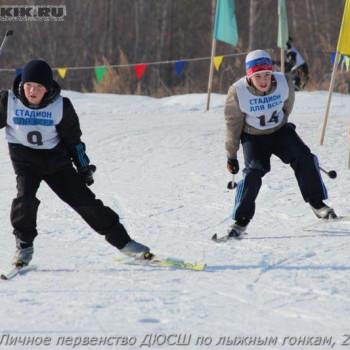 Личное первенство ДЮСШ по лыжным гонкам, 25.03.2012г.